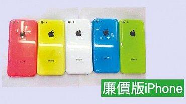 Barvičky plastového iPhonu 5C