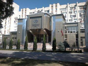 Приднестровский Республиканский Банк