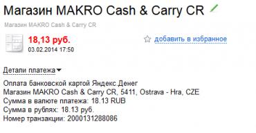 Příklad cizoměnové transakce a doúčtování kurzové marže.