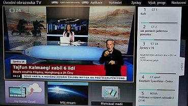 Základní nastavení úvodní obrazovky Home. Zcela vpravo vidíte záložku DVB-T označující tuner/tunery, který je/jsou k dispozici.