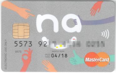 Předplacená karta MasterCard Unembossed k vydávaná k aplikaci Napka.