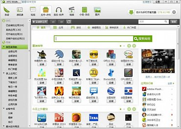 Wandoujia - jedna z čínských alternativ k Android Marketu