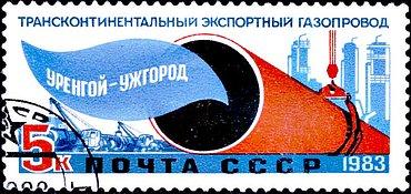 Poštovní známka oslavující stavbu transsibiřského plynovodu.