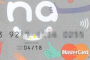 Měšec.cz: Zapomeňte na NFC a plaťte mobilem i bez něj