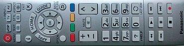 I když menu doznalo změn, a k duhu mu příliš nejde, dálkový ovladač je naštěstí stejný (jen trochu menší) a tudíž výborně čitelný a přehledný. Tohle je letitá výhoda Panasoniku.