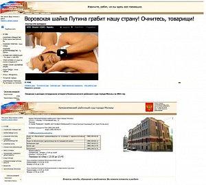 Anonymous hackli stránky ruského soudu