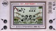 Root.cz: Sovětské hry byly kopií originálního Game & Watch