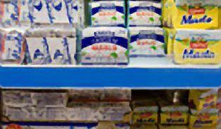 """Hledejte spojení """"čerstvé máslo"""", vyhnete se mraženému výrobku"""
