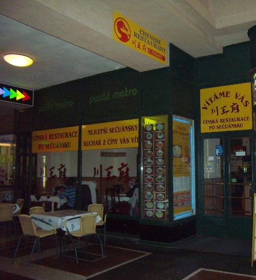 Čínská restaurace 3