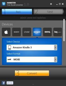 Hamster Free eBook Converter 1.2.4.58 - náhled