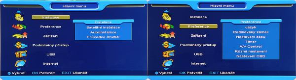 Opticum x403p HD menu 2