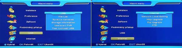 Opticum x403p HD menu 4