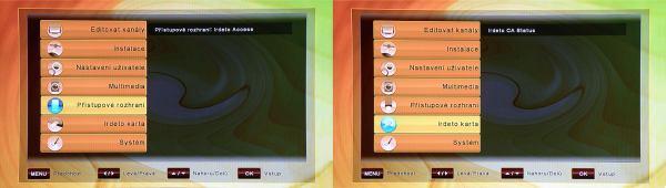 ATlink 100 IR menu 3