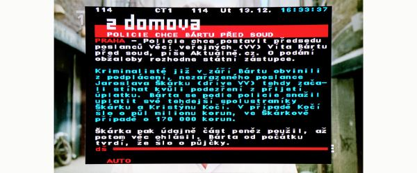 DI-WAY T-200HD teletext