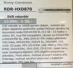 Sony DVD rekordéry 2