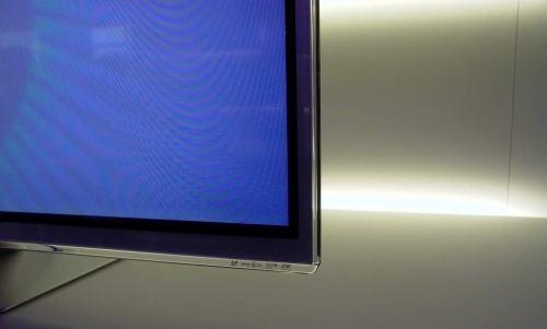 Panasonic - LCD, detail obruby