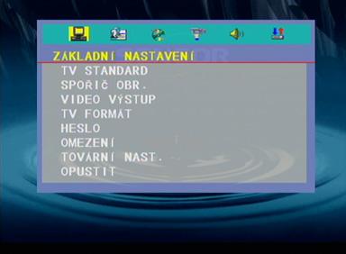 Sencor SDV-8801T DVD menu