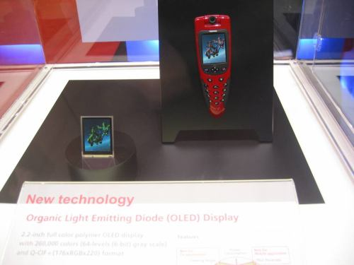 Toshiba OLED CeBIT