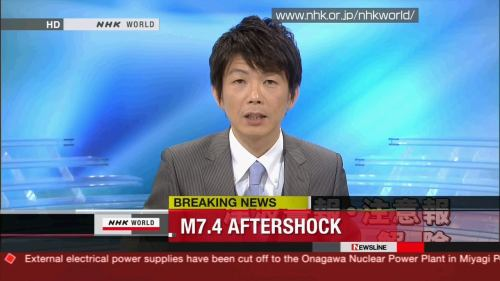 NHK World HD screenshot