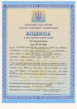 Ukrajina DVB-T licence