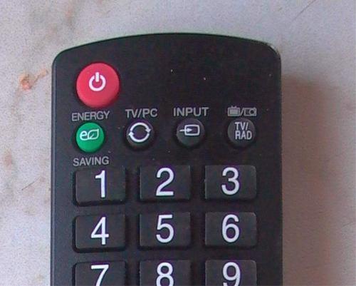 LG M80D dálkáč detail tlačítek