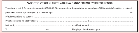 DP - 7