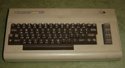 Počítač Commodore C64