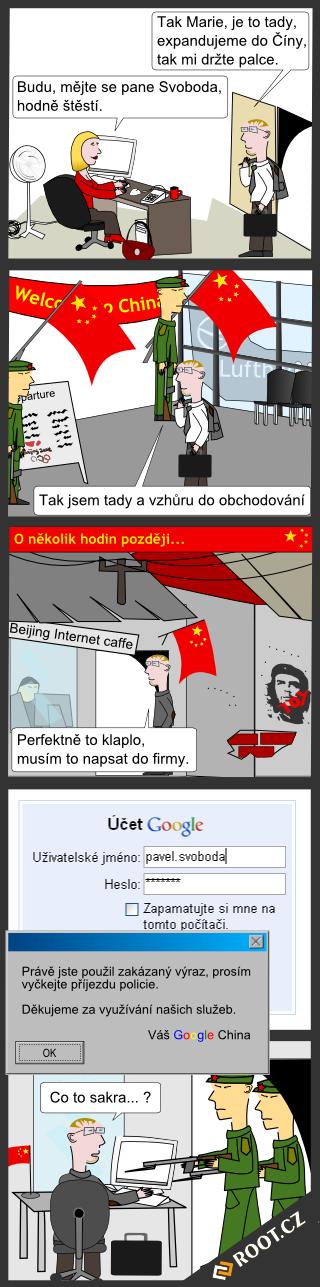 Google v Cine
