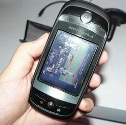Motorola DVB-H
