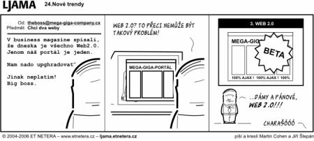 offlineblog 5
