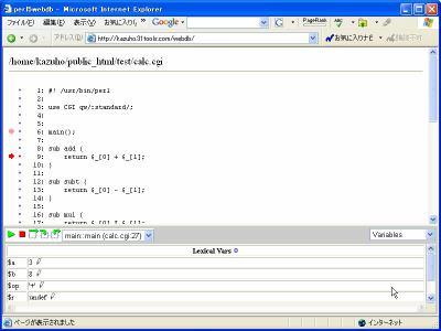 Perl5WebDB