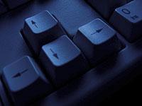 Šipky počítače