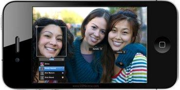 iOS5 a rozpoznávání obličejů: zatím lze zjistit, kam se tvář na fotce dívá a jakou má pozici pusy. Například. Vhodné pro fotky. Ale cesty vedou i dále.