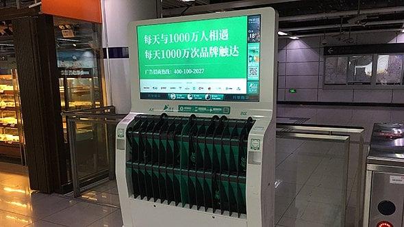 [aktualita] Foto: Čína se nadchla pro sdílení. Kromě kol si lze přes aplikaci půjčovat i deštníky