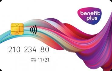 Nový vzhled stravenkové karty Benefit Plus, vydávaný od roku 2018.