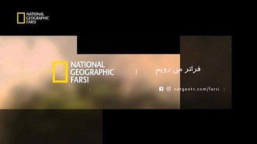 National Geographic Farsi.