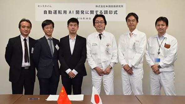 [aktualita] Nejhodnotnější AI firmou světa je SenseTime, velký bratr z Číny