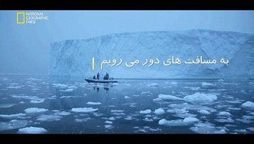 National Geographic Farsi HD.