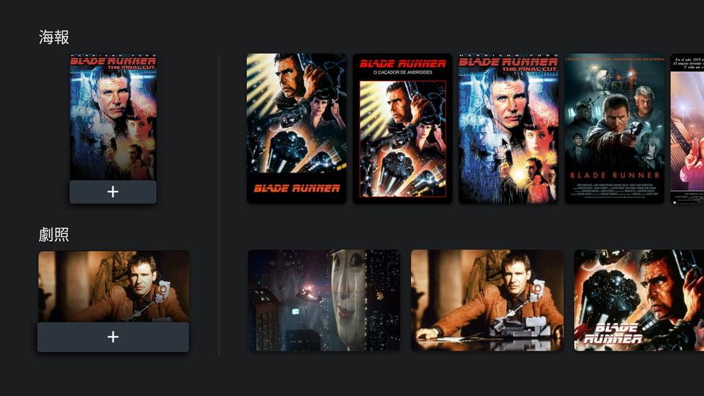 Zidoo Z1000 - Blade Runner