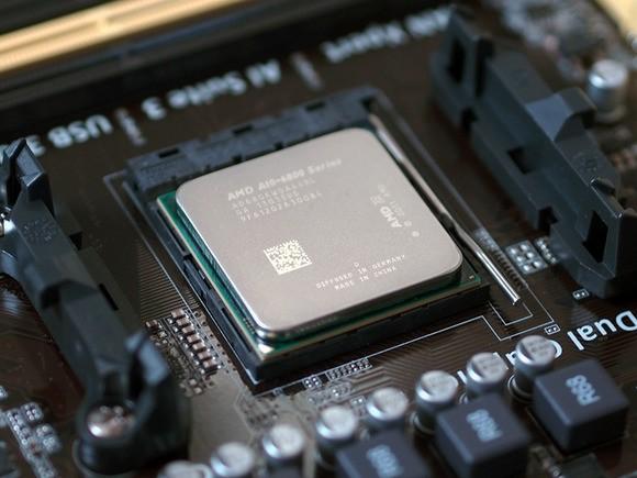 AMD APU. APU (Accelerated Processing Unit) obsahuje v jednom jak CPU, tak GPU