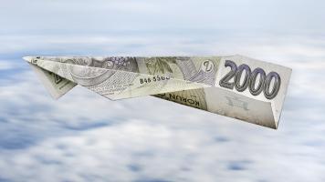 [aktualita] Ministerstvo práce vypíše za 600 milionů soutěž na přechodný provoz systémů pro vyplácení dávek