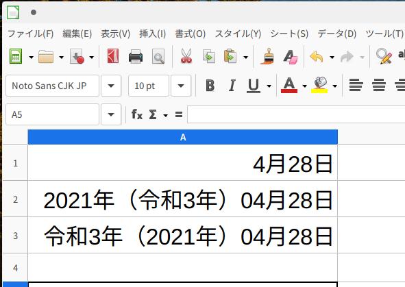 LibreOffice 7.2 Beta