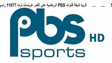 PBS Sport HD.