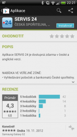 S24 pro OS Android 2