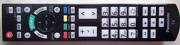 Dálkový ovladač perfektně padne do ruky a je příjemně těžký. Rozložení je vynikající, stejně jako popisky tlačítek, která jsou dobře čitelná. Tohle Panasonic umí a můžete se na to spolehnout. Stejně jako na kolem kurzorového kříže dobře rozvržené nejdůležitější funkce.