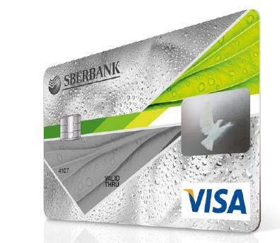 Sberbank platební karta