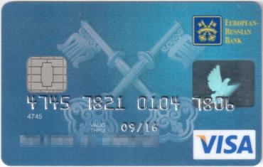 Měšec.cz: ERB Bank končí. Co bude dál?