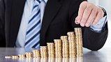 Čtěte, jak se mění minimální a zaručená mzda vroce2016