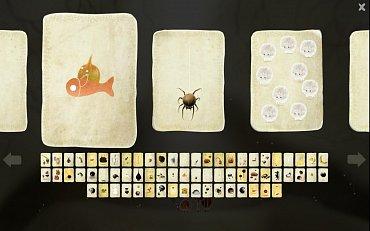 Obrázky ze hry Botanicula