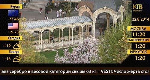Testovací vysílání rusko-jazyčné televize KTB